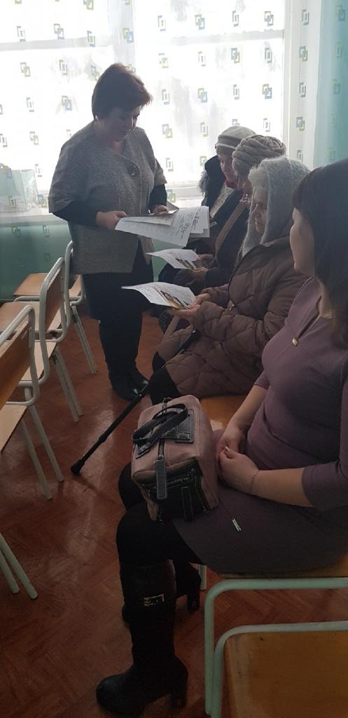 Какие бывают центры социального обслуживания пожилых людей в россии